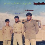 ظهراب بیگی - پادگان شفیع خانی سال ۶۵