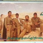 پیرانشهر سال ۱۳۶۰ ارتفاع تمرچین و کوه مرزی حاج عمران مابین ایران و عراق