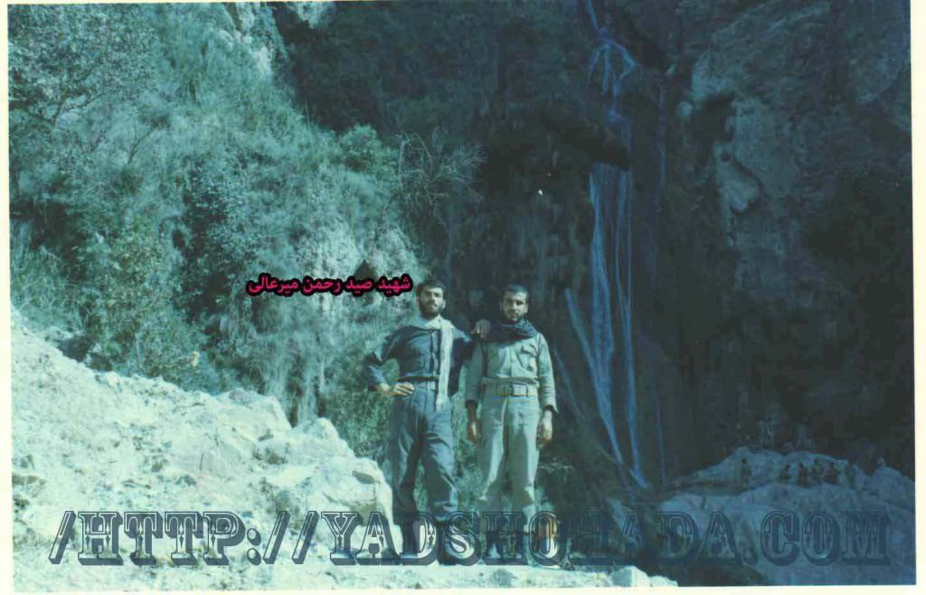 شهید صید رحمن میرعالی-۱۲