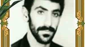 شهید اقا محمد شاه کرمی