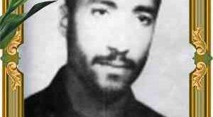 شهید فرهاد شاه احمدی