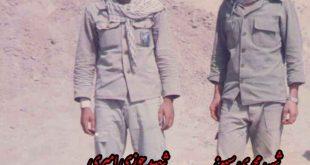 شهید-جوزی-امیری