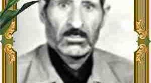 شهید بابا محمد عزیزیان سرچقایی