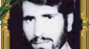 شهید ذبیح الله عبدی