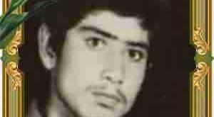 شهید سید احمد عظیمی