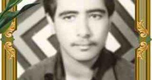 شهید محمد تقی علیزاده